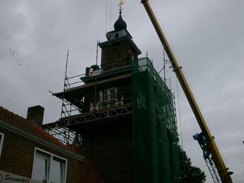 https://www.siersmederijpladdet.nl/wp-content/uploads/2020/11/brandweerkaz.-1.jpg